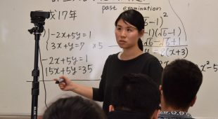 Four Reasons to Study Japanese Grammar Upfront